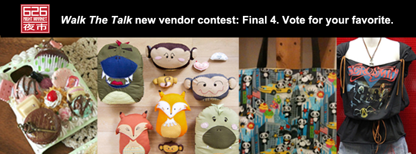 Merch_Finalists1