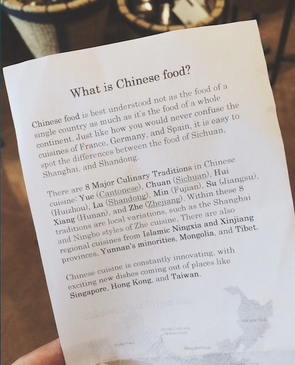 Chinese Food Pamphlet #sgvdinnercrawl